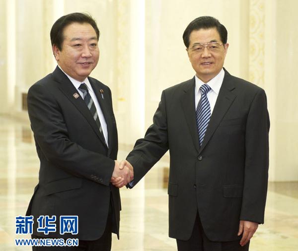 席第五次中日韩领导人会议的日本首相野田佳彦.新华社记者 -胡锦图片