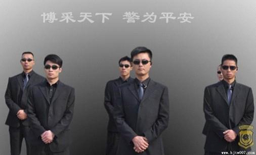 中国职业保镖公司迈向光辉大道