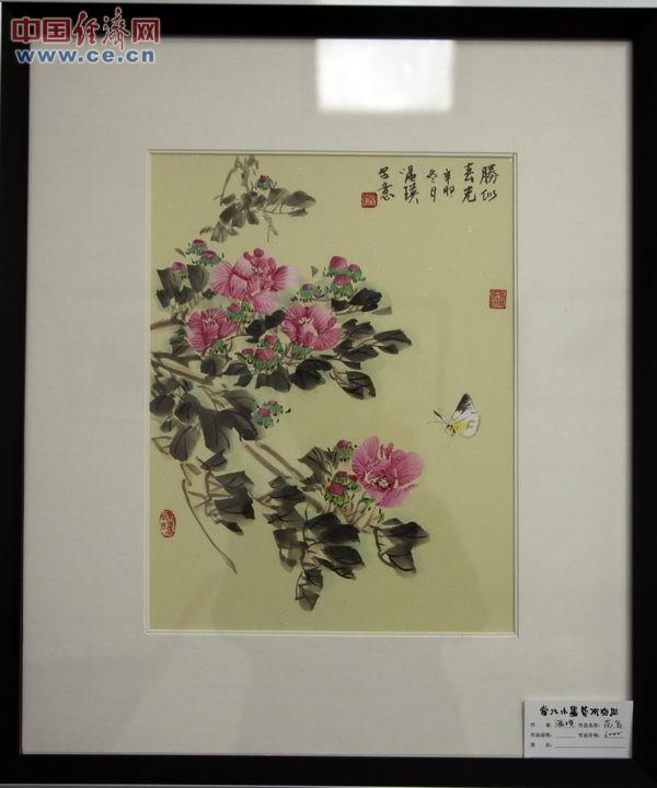 力派女画家迎春国画作品展在宋庄展出