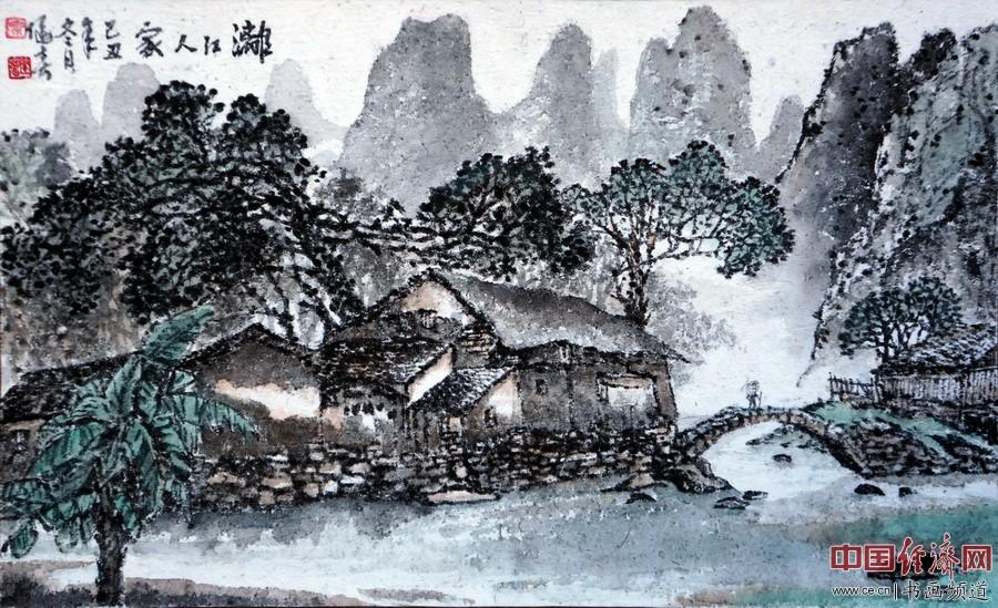 漓江人家0.4mx0.6mc 作者:秦健春