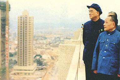 解放思想_1984:邓小平南巡,改革开放的时代最强音 _中国经济网——国家 ...